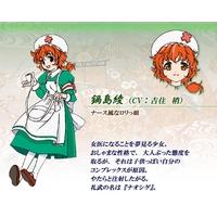 Image of Aya Nabeshima