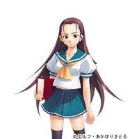 Image of Shiki Iini