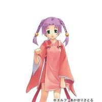 Image of Toushi