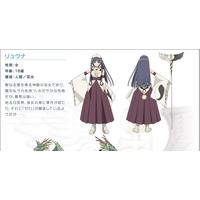 Image of Ryuna