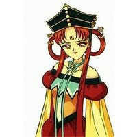 Image of Princess Kakyuu