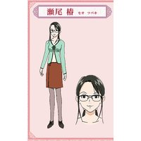 Image of Tsubaki Seo