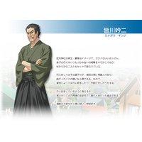 Image of Ginji Minagawa