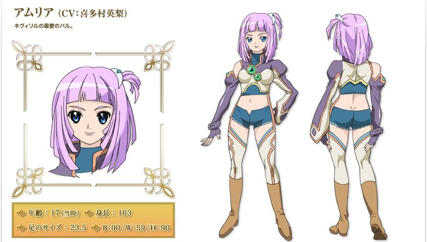 https://ami.animecharactersdatabase.com/./images/Simoun/Amuria.jpg