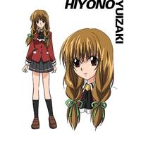 Image of Hiyono Yuizaki