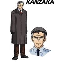 Image of Keishisei Kanzaka