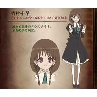 Image of Chihaya Takemura