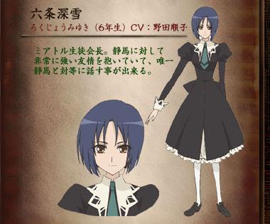 https://ami.animecharactersdatabase.com/./images/Strawberrypanic/Miyuki_Rokujou.jpg