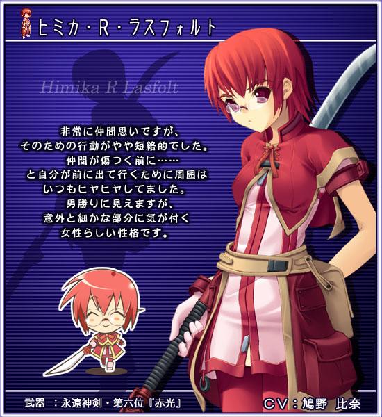 https://ami.animecharactersdatabase.com/./images/Supitan/Himika.jpg