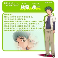 Image of Ryuuichi Morobashi