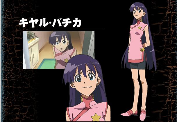 https://ami.animecharactersdatabase.com/./images/TengenToppa/Kiyal_Bachika.png