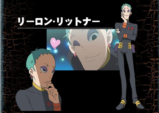 https://ami.animecharactersdatabase.com/./images/TengenToppa/Leeron_Rettonaa.png
