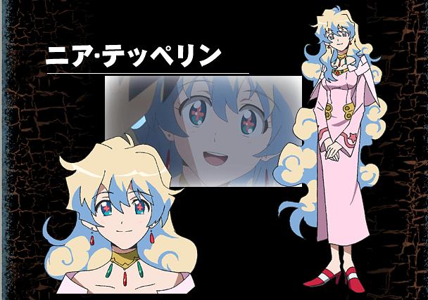 https://ami.animecharactersdatabase.com/./images/TengenToppa/Nia_Tepperin.png