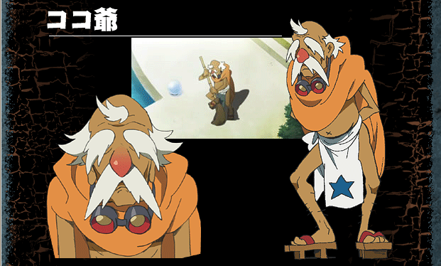 https://ami.animecharactersdatabase.com/./images/TengenToppa/Old_Coco.png