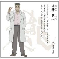 Profile Picture for Morihito Inugami