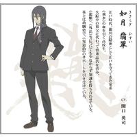 Profile Picture for Hisui Kisaragi