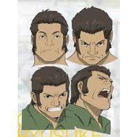 Image of Ryusuke Genda