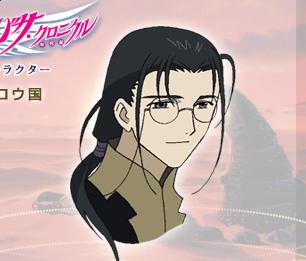 https://ami.animecharactersdatabase.com/./images/Tsubasa/Sakura_no_Father.png