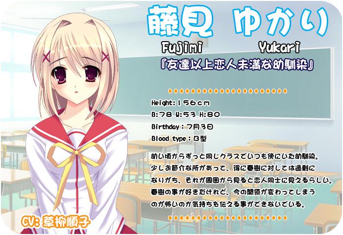 https://ami.animecharactersdatabase.com/./images/Tsukushite_Agerunoni/fujime_yukari.jpg