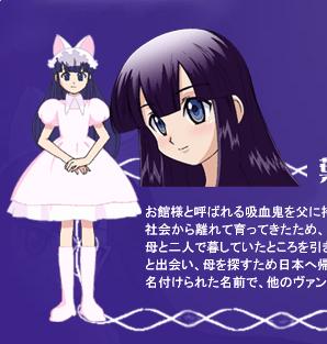 https://ami.animecharactersdatabase.com/./images/Tsukuyomimoonphase/Hazuki.png