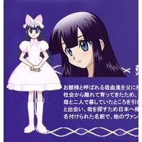 ./images/Tsukuyomimoonphase/Hazuki_thumb.jpg