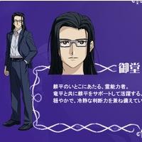 Image of Seiji Midou