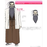 Image of Heizou Tachibana
