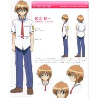 Image of Shinichi Samesuga