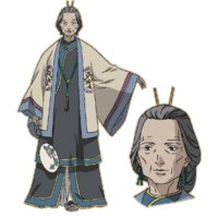 Image of Saiou
