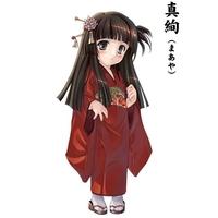 Image of Maaya