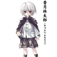 Image of Rintarou Kazuki