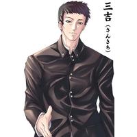 Image of Sankichi