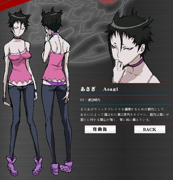https://ami.animecharactersdatabase.com/./images/Witchblade/Asagi.png