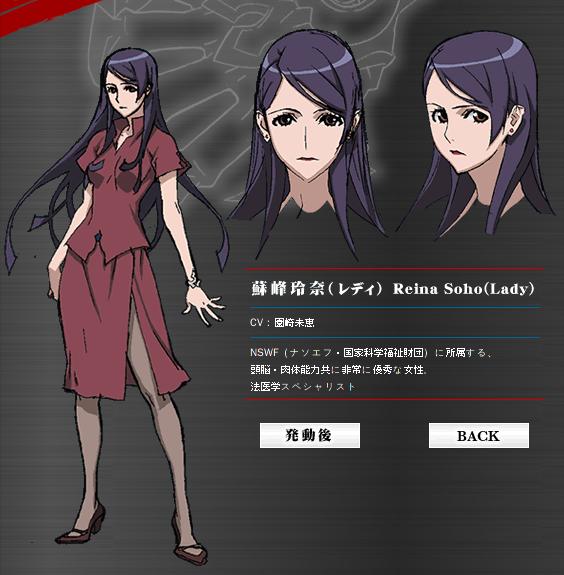 https://ami.animecharactersdatabase.com/./images/Witchblade/Reina_Soho.png