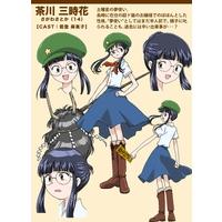 Image of Satoka Sagawa