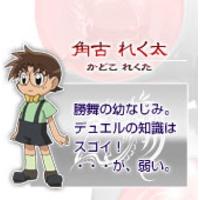 Profile Picture for Rekuta Kadoko