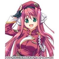 Image of Yukie Gouri