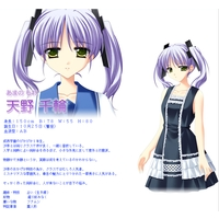 Image of Sawa Amano