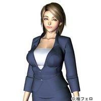 Image of Maiko Endou