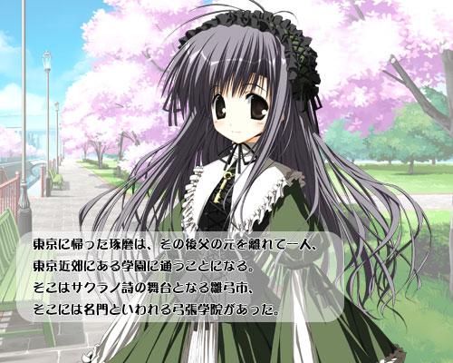 https://ami.animecharactersdatabase.com/./images/afterandanother/Hamaji_Yakumo.jpg