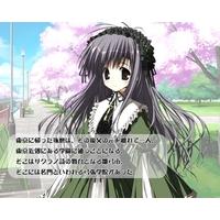 Profile Picture for Hamaji Yakumo