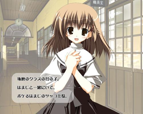 https://ami.animecharactersdatabase.com/./images/afterandanother/Maki_Kumon.jpg