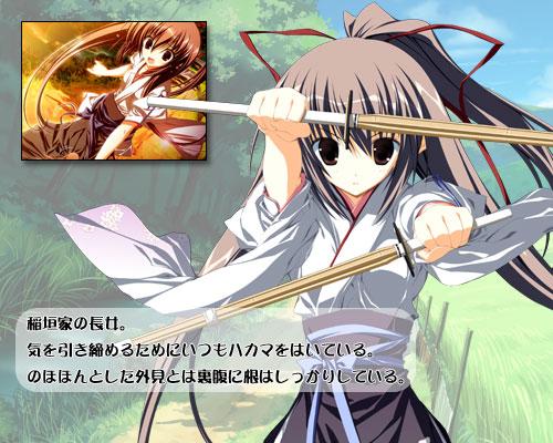 https://ami.animecharactersdatabase.com/./images/afterandanother/Setuna_Inagaki.jpg