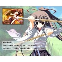 Profile Picture for Setsuna Inagaki