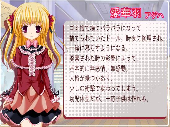 https://ami.animecharactersdatabase.com/./images/aidoll/Ageha.jpg