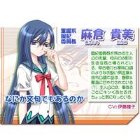 Profile Picture for Takami Asakura