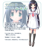 Image of Rin Chiyokawa
