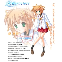 Image of Haruna Kasugai