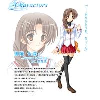 Image of Nanami Misasagi
