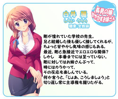 https://ami.animecharactersdatabase.com/./images/aniyomedakaratsu/Urara_Shirai.jpg